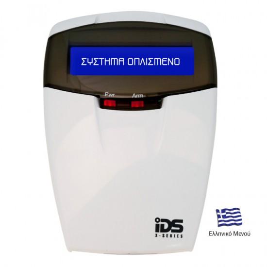 IDS Curve Lcd (Χ-Series) πληκτρολόγιο