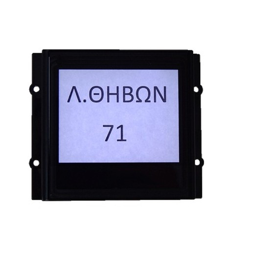 R21/LB Φωτιζόμενο module